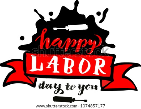 grunge happy labor day background download free vector art stock