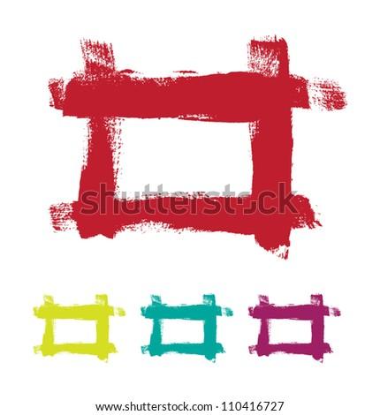 Vector hand-painted brush strokes frame