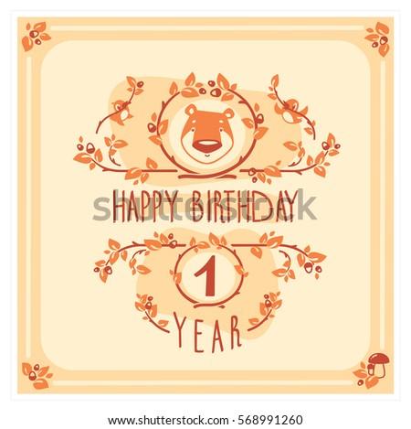 Vector Happy Birthday Card With Cute Bear Birthday Greeting Card