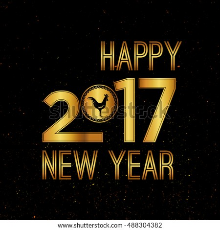 Vector 2017 Happy New Year background with gold. #488304382
