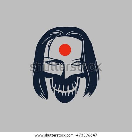 vector hipster masked skull
