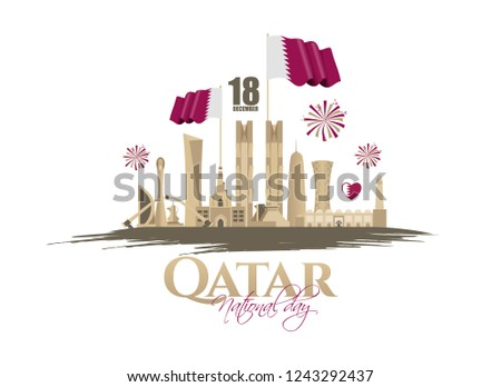 vector holiday illustration. National Day of Qatar. a national holiday celebrating the union and gaining independence Qatar December 18, 1878. silhouettes sights of Qatar capital of Doha