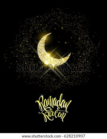 vector holiday illustration of shiny Ramadan Kareem label. lettering composition of muslim holy month #628210907