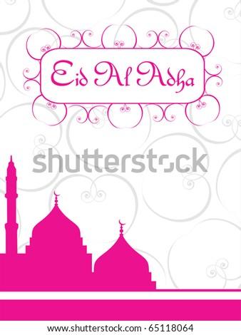 vector holy illustration for eid al adha
