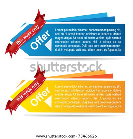 Vector horizontal banners with special offer label