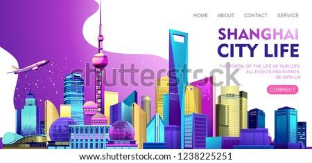vector horizontal illustration