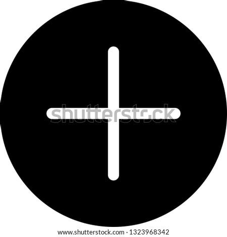 Vector Hospital Icon #1323968342