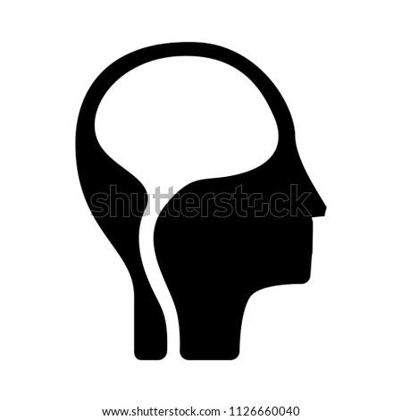 vector human brain illustration. creative mind symbol - smart creativity concept
