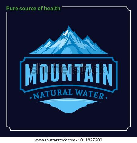 vector ice mountain water logo
