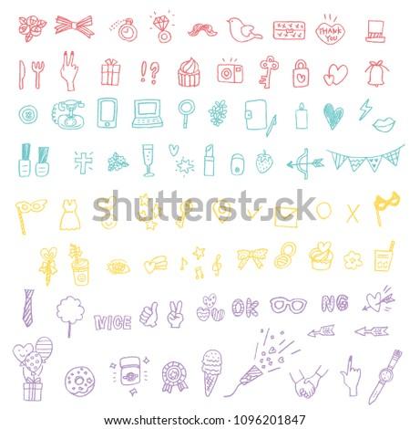 Vector Icon illustration set #1096201847