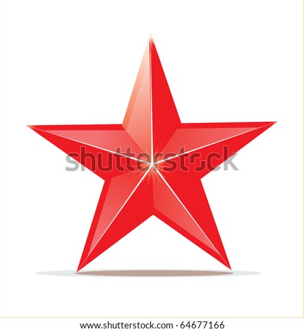 Vector icon of glossy red star