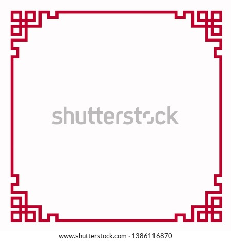 Vector icon pattern frame. Traditional Chinese Asian frame pattern. Chinese pattern illustration in flat minimalism style.