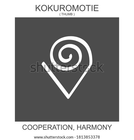 vector icon with african adinkra symbol Kokuromotie. Symbol of cooperation of harmony