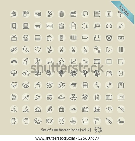Vector Icons for Design. Symbol Collection.