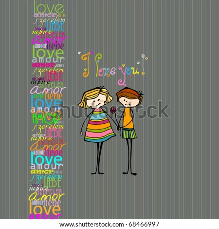vector illustrated cute couple with flower for your valentine's day design