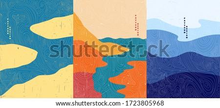 Vector illustration. Abstract landscape background. Hand drawn pattern design. Geometric template. Ornamental  poster concept. Vintage art. 70s, 80s retro graphic. Ocean, islands, seascape
