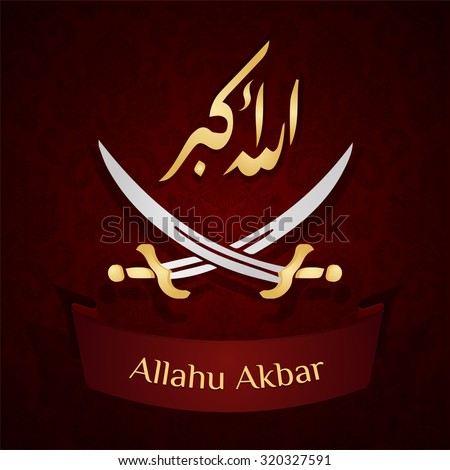 Vector Illustration Allahu Akbar With Arabic Calligraphy