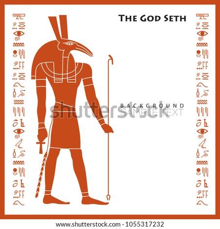 vector illustration  ancient