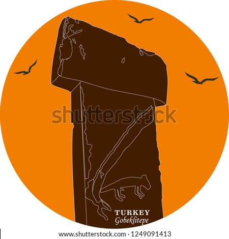 Vector illustration and silhouette drawing Gobeklitepe, Urfa, Turkey - vintage. UNESCO cultural heritage. Gobekli tepe in TURKEY.  the world's first temple. oldest work. neolithic period. t columns.