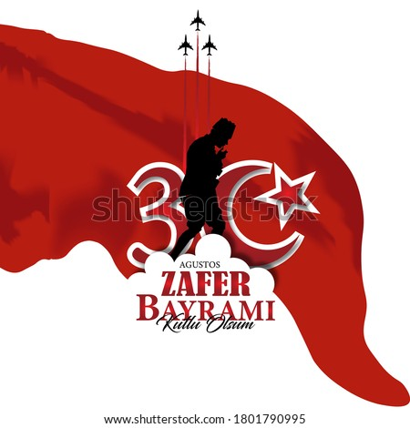 vector illustration 30 august zafer bayrami Victory Day Turkey. Translation: August 30 celebration of victory and the National Day in Turkey.