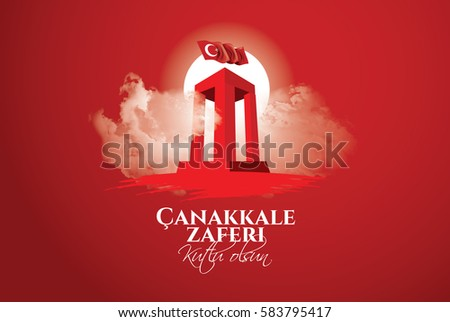 Shutterstock vector illustration. background turkish national holiday of March 18, 1915 the day the Ottomans victory Canakkale Victory Monument .translation: victory of Canakkale happy holiday March 18 1915