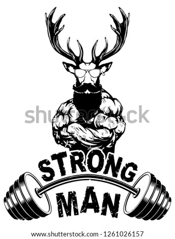 Vector illustration barbell and strong deer.