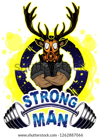 Vector illustration barbell and strong deer. T-shirt print.