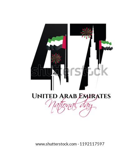 vector illustration celebration 2nd December - 47th national day of the United Arab Emirates, festive icon UAE