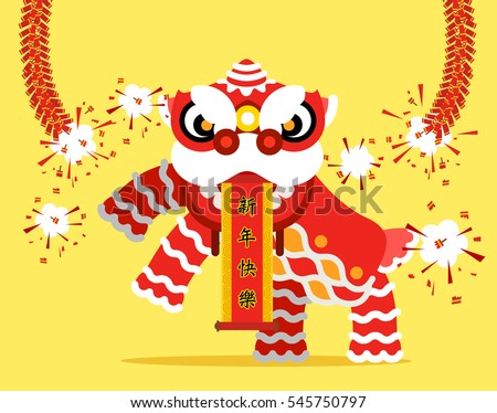 460f19db4 Free Lion Dance Vector - Download Free Vector Art, Stock Graphics ...