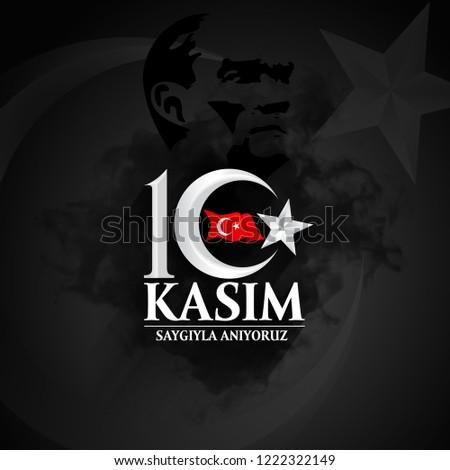 vector illustration. commemorative date November 10 death day Mustafa Kemal Ataturk