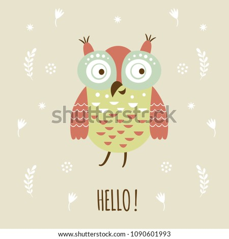 Vector illustration, cute owl