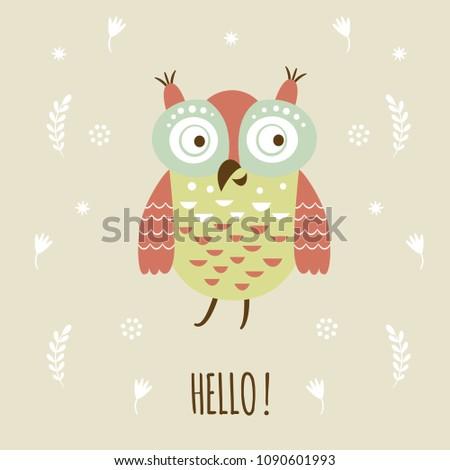 Vector illustration, cute owl