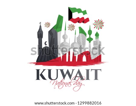 vector illustration. design of the schedule for the holidays of Kuwait. 25th happy national day holiday of independence. February 26 is the day of liberation of Kuwait.