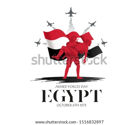 vector illustration. Egypt holiday. Memorial Day Egypt. 6 October 1973  Armed forces day. translation from arabic: Armed forces day EgyptDay