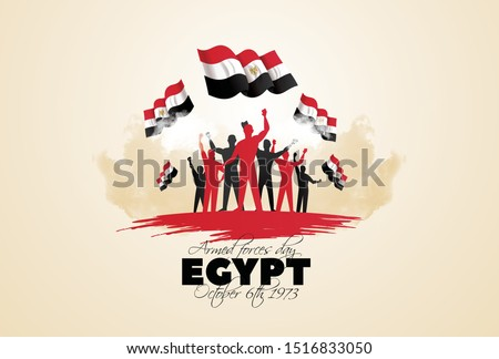 vector illustration. Egypt holiday. Memorial Day Egypt. 6 October 1973  Armed forces day. translation from arabic: Armed forces day Egypt