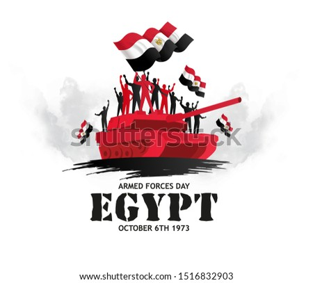 vector illustration. Egypt holiday. Memorial Day Egypt. 6 October 1973. The translation from Arabic: Memorial Day Egypt