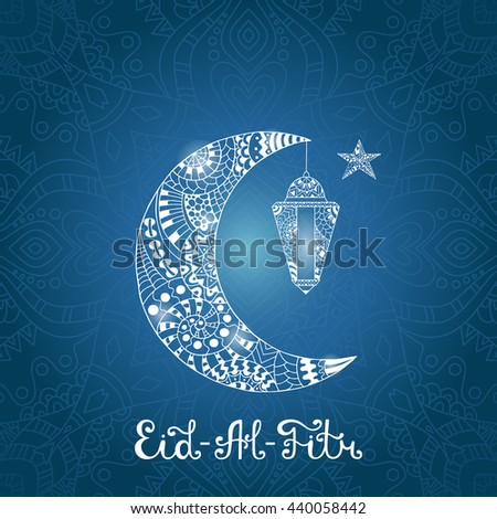 Fantastic Bangla Eid Al-Fitr Greeting - stock-vector-vector-illustration-eid-al-fitr-greeting-card-with-ornamental-lamp-ornate-crescent-moon-and-star-440058442  Perfect Image Reference_968830 .jpg