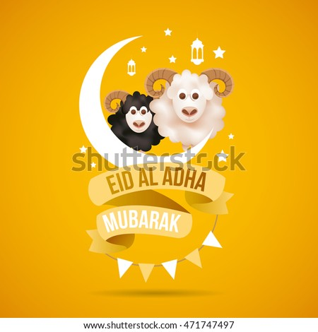 vector illustration. Eid-Ul-Adha festival of sacrifice.  #471747497