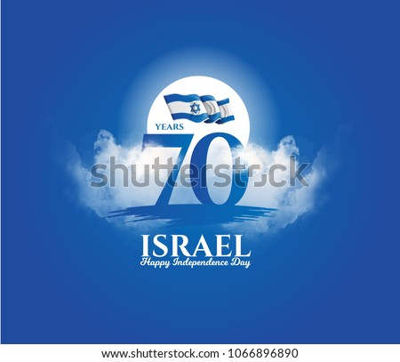 vector illustration. festive day in Israel on April 19, happy independence day of Israel . national flag graphic design