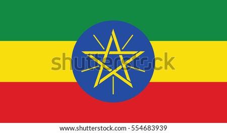 Vector Illustration , Flag of Ethiopia