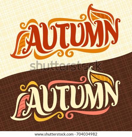 vector illustration for autumn
