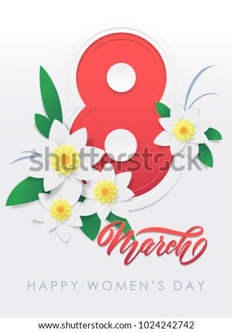 Vector illustration for celebratory holiday on March 8. Happy woman's day. Lettering March 8 with a floral composition of daffodils and green foliage. For printing greeting cards, invitations, posters