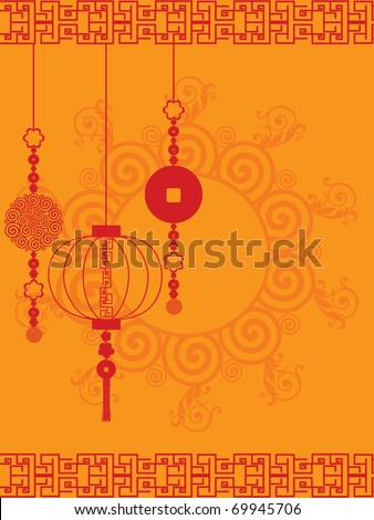 vector illustration for chinese new year