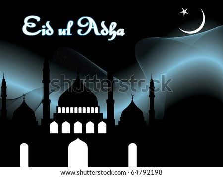vector illustration for eid ul adha
