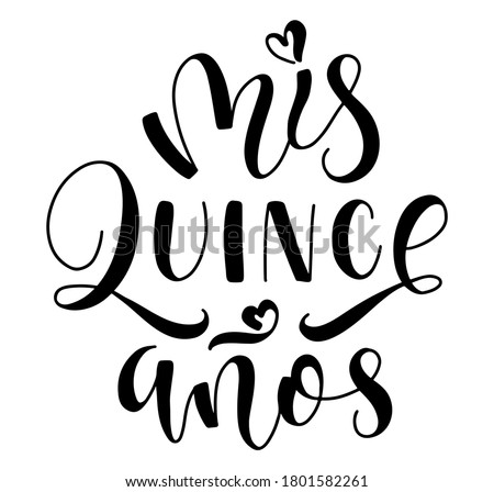 Vector illustration for Latin American girl 15 birthday celebration. Mis quince anos - black text in Spanish my fifteen years old.  Foto stock ©