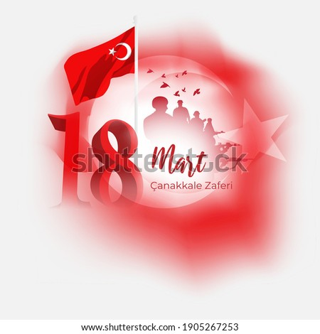 vector illustration for 18 mart çanakkale zaferi means March 18 Canakkale victory, Turkish national day.