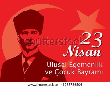 Vector illustration for 23 Nisan Ulusal Egemenlik ve cocuk Bayrami. (Translation: April 23, National Sovereignty and Children's Day) A graphic design for the Turkish holiday dedicated for kids.