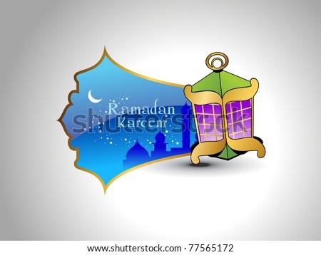 vector illustration for ramadan kareem