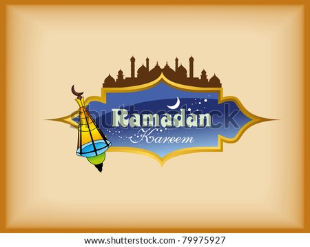 vector illustration for ramadan kareem celebration