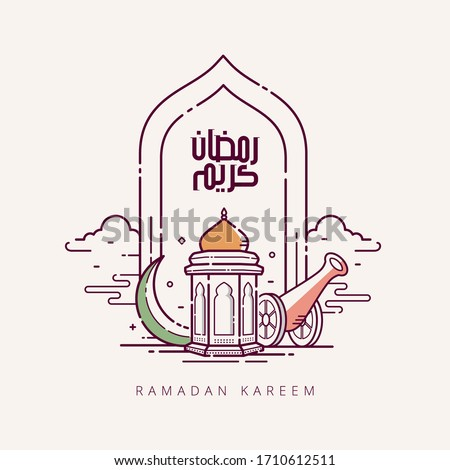 Vector illustration for the celebration of holy month Ramadan kareem with line art design